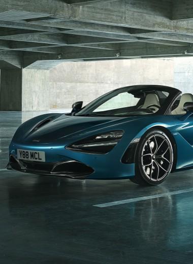 McLaren предлагает увидеть больше с родстером 720S Spider