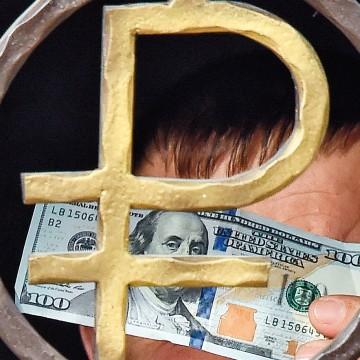 «Пользы девальвация не принесла»