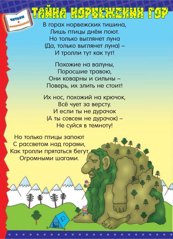 ПониМашка