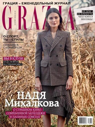 Grazia №32 30 октября