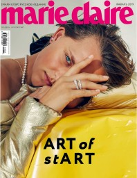 Marie Claire №36