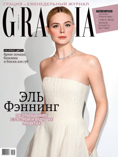 Grazia №8 7 апреля