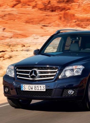Mercedes-Benz GLK. И пусть вам повезёт!