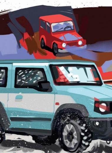 Два юбилея. 100 лет Suzuki и 50 - её внедорожникам