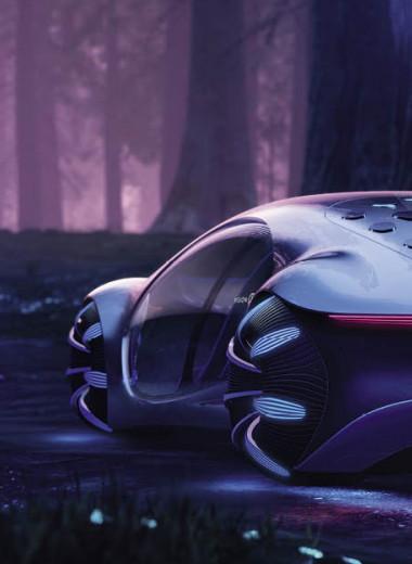 Авто года 2020
