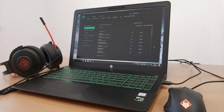 Оптимизируем ноутбук для игр