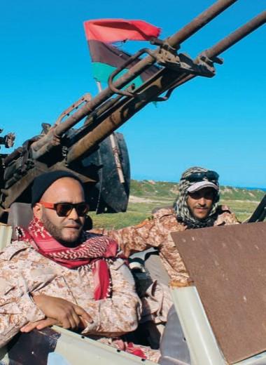 Бросок на Триполи