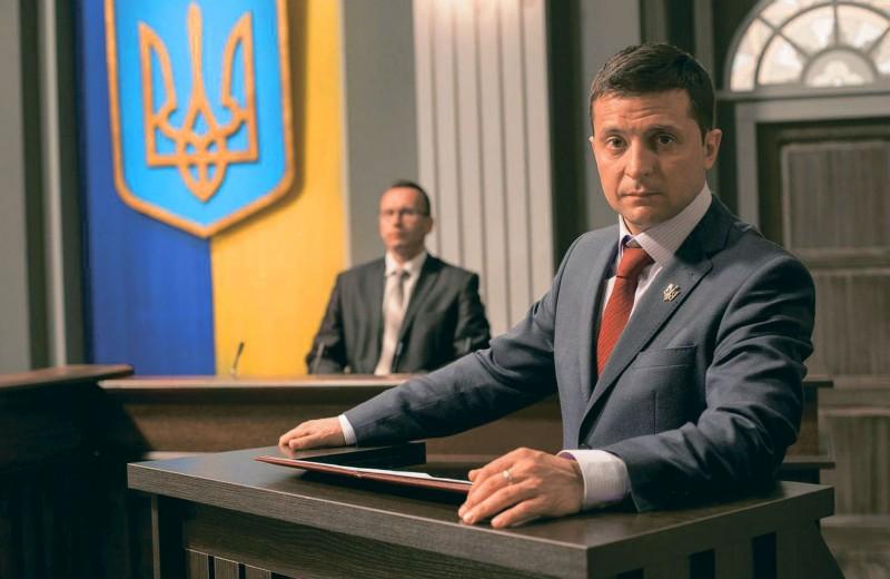 «Слуга народа» — предвыборный сериал