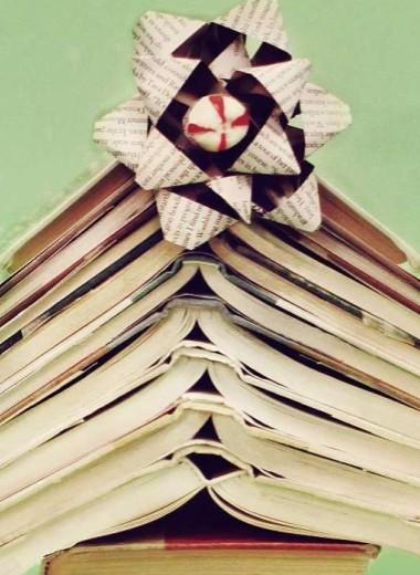 Читать не вредно