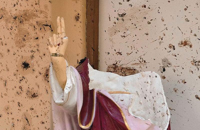 Атака на веру