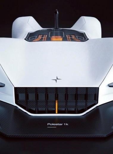 Робокар Polestar 1K: «за рулем» искусственный интеллект!