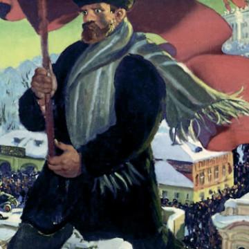 Большевик. Первые шаги