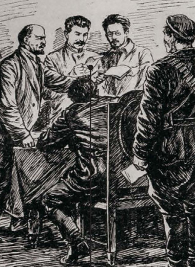 Сталин: эволюция культа