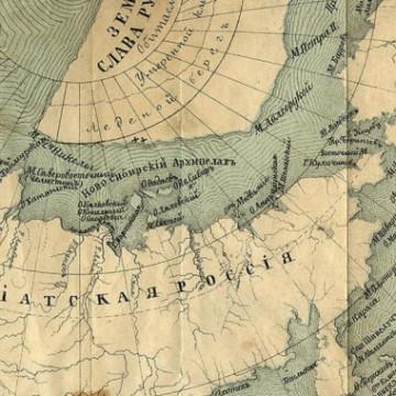 Ясновидение на службе геологоразведки