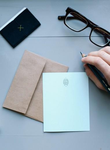 Письма читателей