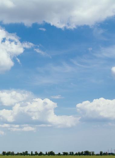 Небо насквозь