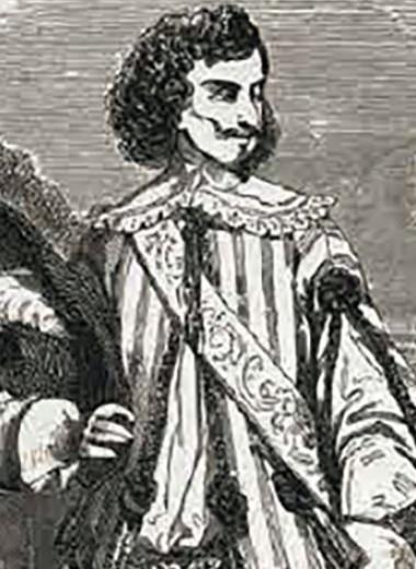 Подлинная история д'Артаньяна