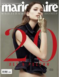 Marie Claire №21