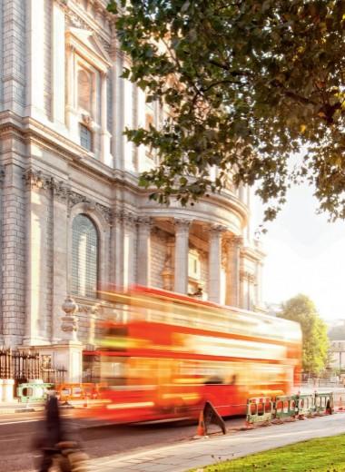 Лондон в новом прочтении