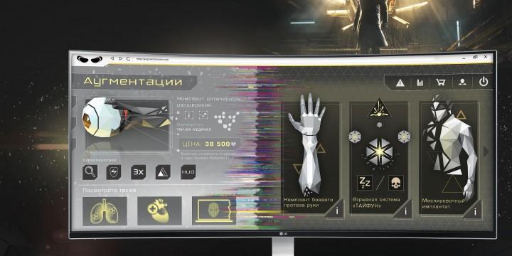 Mankind Divided: Будущее на экране