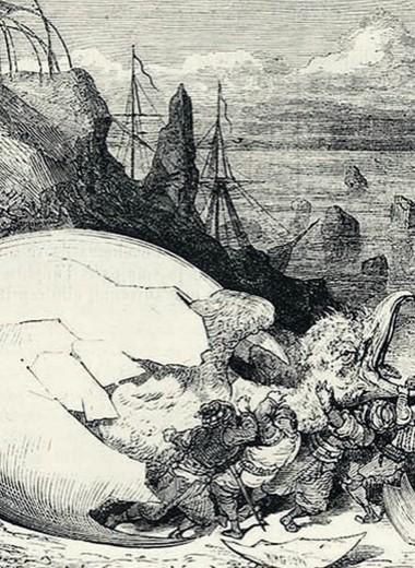 Правда о Синдбаде-мореходе