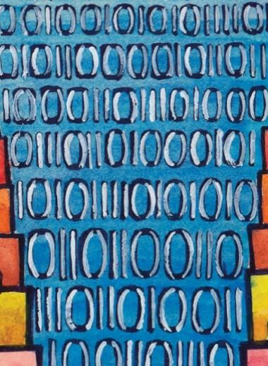 Холодный душ для базы данных