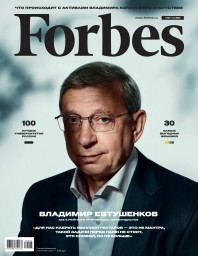 Forbes №7