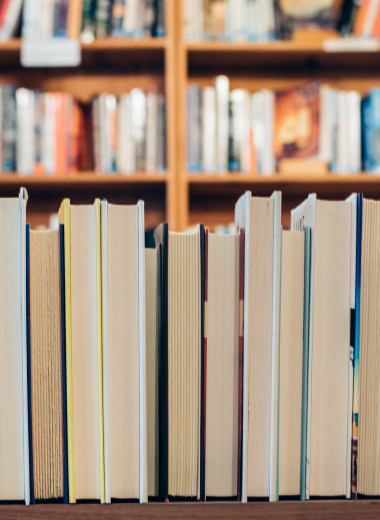 Тише! Вы же в библиотеке!