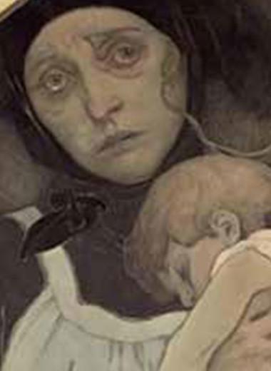 «…Страдающему от голода и болезней народу России»