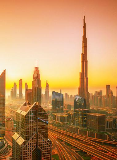 1001 вкус Дубая