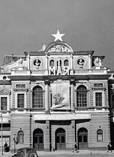 БДТ и советская власть