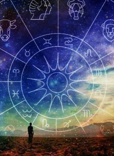 ELLE гороскоп: ноябрь