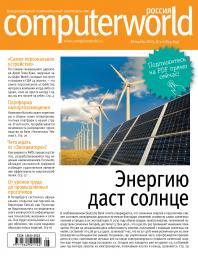 Computerworld Россия №5-6