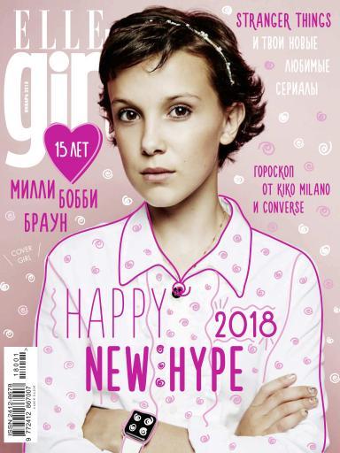 Elle girl №24 Январь