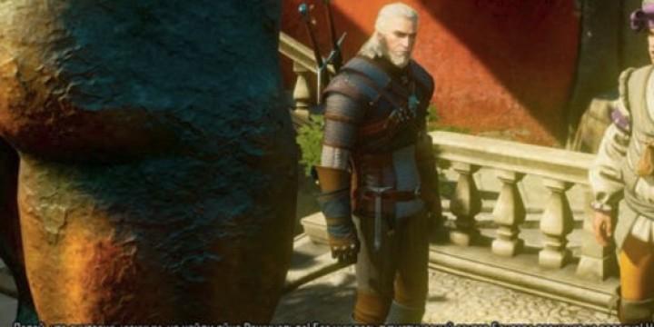 Видеоигры | Ведьмак 3: Дикая Охота. Кровь и вино