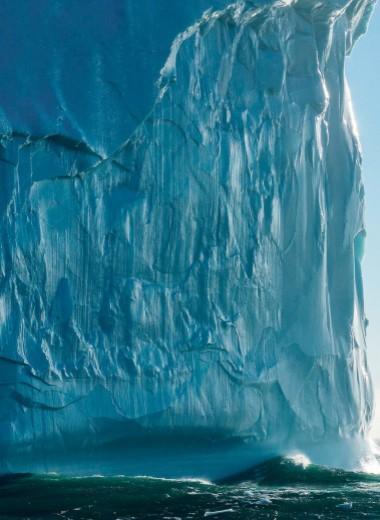 Ледяной кулак