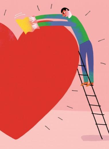 6 ключей, чтобы продлить любовь