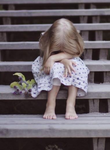 Внутренний ребенок: по дороге к себе