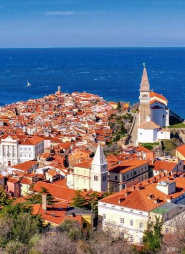 Словения: Любовь с первого взгляда