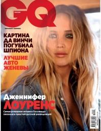 GQ №5