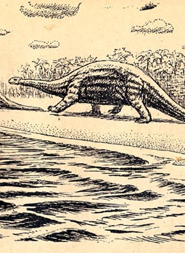 Похвала бронтозавру