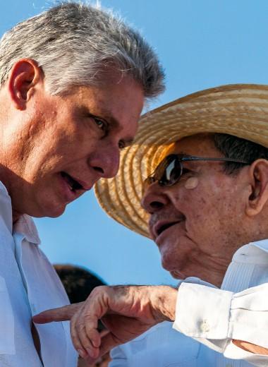 После Кастро