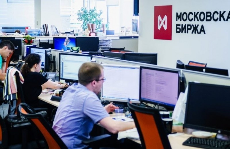 Горки Московской биржи