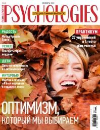 Psychologies №46
