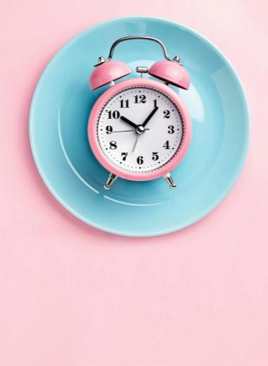 Время есть