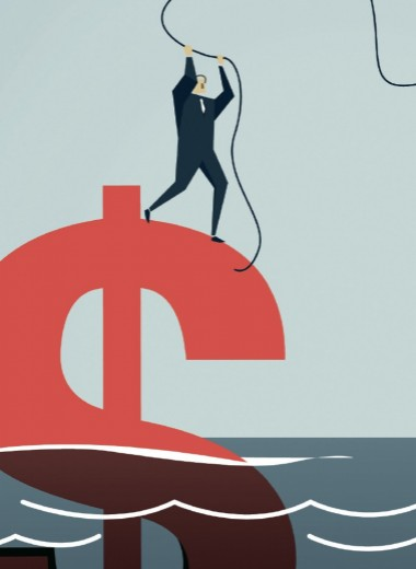 Деньги в период турбулентности