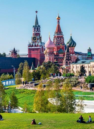 11 городов Чемпионата Мира-2018