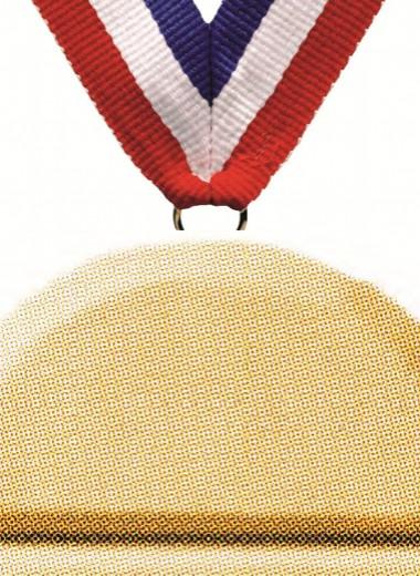 Другая сторона медали