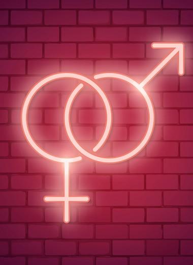 У истории под юбкой:почему происходят сексуальные революции