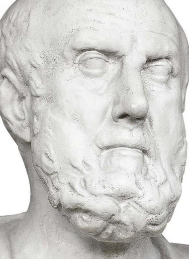 Клятва Гиппократа. 9 мифов об отце медицины